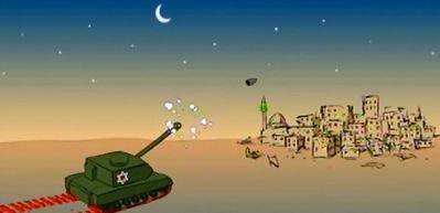 'Gazze için İftar Vakti'
