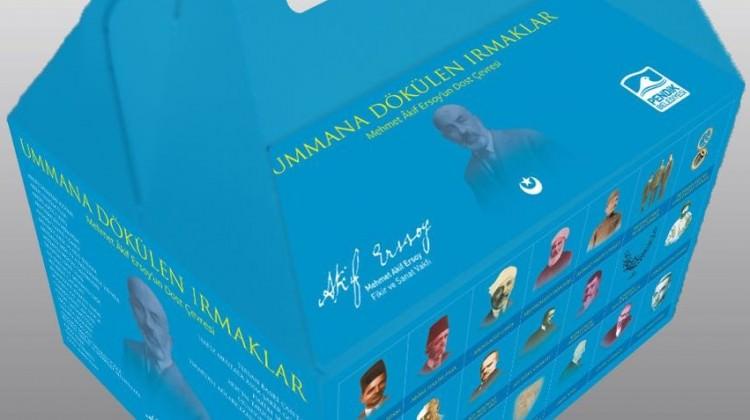 Mehmet Âkif'i için 42 kitaplık külliyat hazırlandı