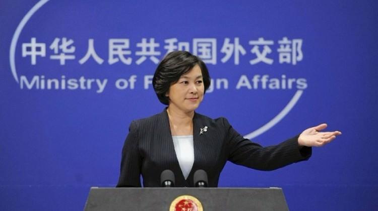 Çin'den İran açıklaması