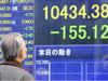 Deprem Japon ekonomisini de vurdu