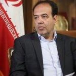 İSO'dan İran'a 10 milyon dolarlık OSB