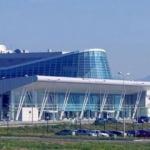 Sofya Havalimanı ihalesi iptal edildi
