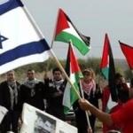 İsrail ve Filistin'den ortak hamle