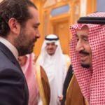 BM'den Hariri açıklaması!