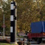 Edirne'de kule radarlar yeniden aktif edildi!