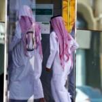 Suudi Arabistan'da kaçışlar başladı