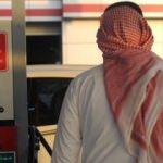 Suudi Arabistan'da benzine ek vergi