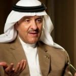Suudi Arabistan'dan tarihte bir ilk