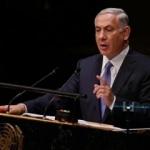 İsrail: 3 ay içinde ülkeyi terk etmesseniz...