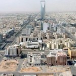 Suudi Arabistan'dan İsrail'e sert tepki